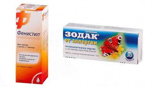 Против аллергии зодак или зиртек