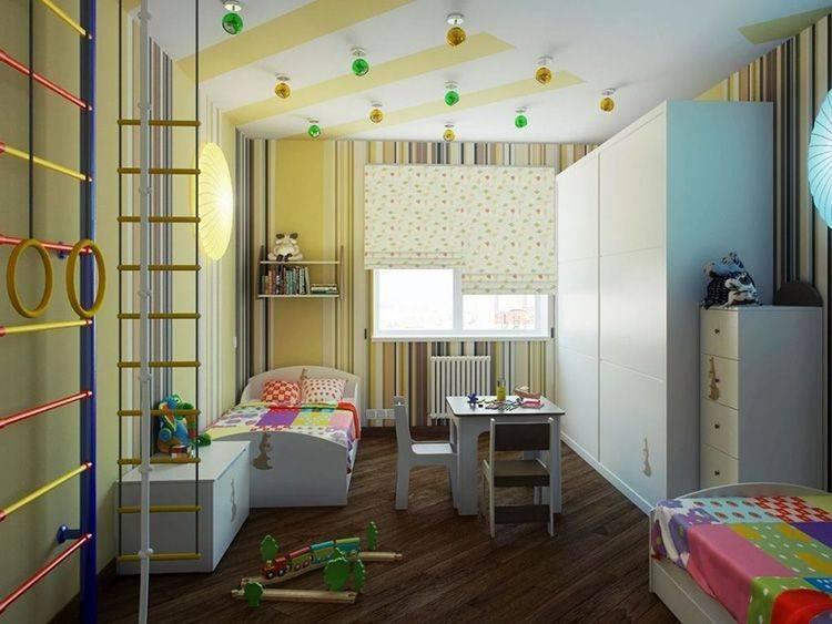 Детская 9 кв. м.: готовые проекты и актуальный дизайн для небольших детских для девочек и мальчиков (100 фото)