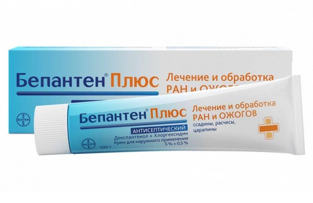 Лучшая мазь от аллергии на коже у взрослых и детей - обзор, советы по выбору и отзывы