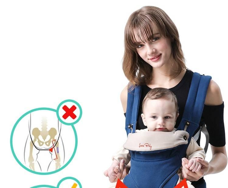 Кенгуру для новорожденных: со скольки месяцев можно использовать для переноски