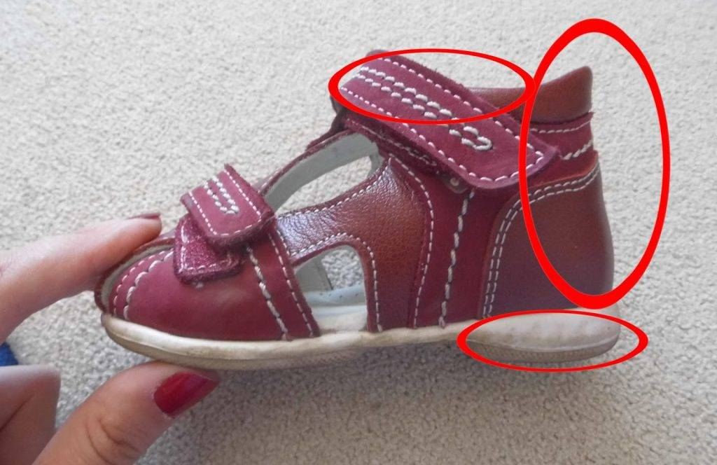 Обувь на первый шаг – лучшие производители и типичные ошибки родителей в выборе