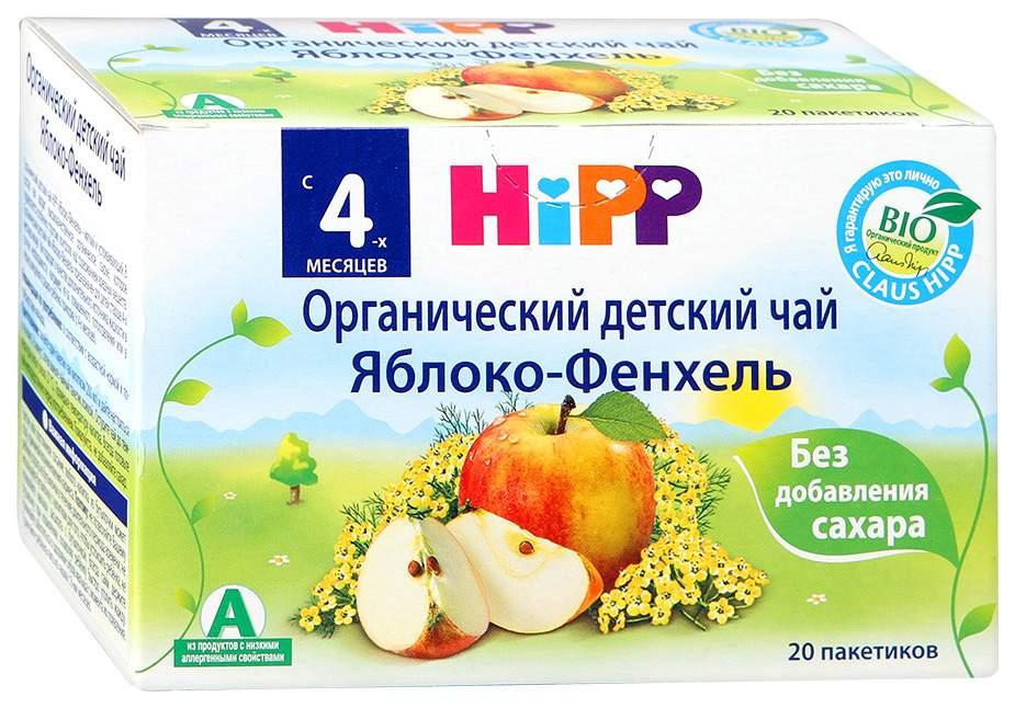 Успокоительный чай для грудничка: успокаивающее средство для новорожденных детей