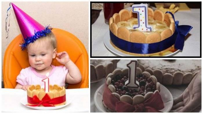 Что подарить ребенку на день рождения: лучшие идеи для выбора оригинального подарка для детей различных возрастов (90 фото и видео)