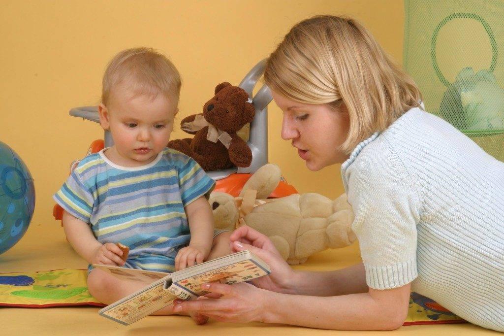 Как научить ребенка говорить в год в домашних условиях?