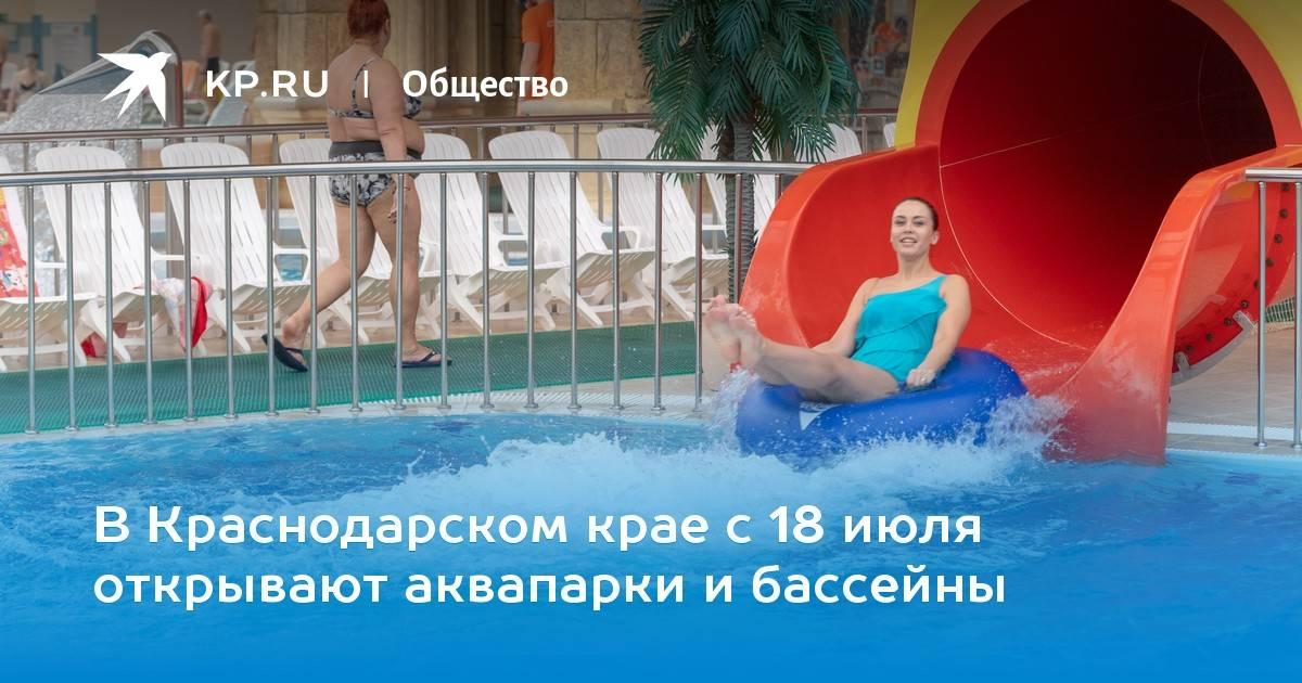 Можно ли беременным ходить в бассейн? плаванье при беременности в бассейне: польза и вред