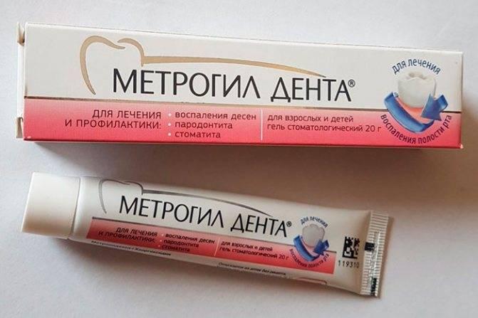 Средства для лечения стоматита во рту у детей: лучшие мази, гели, спреи и таблетки