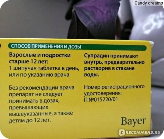 Ново-пассит в перми - инструкция по применению, описание, отзывы пациентов и врачей, аналоги