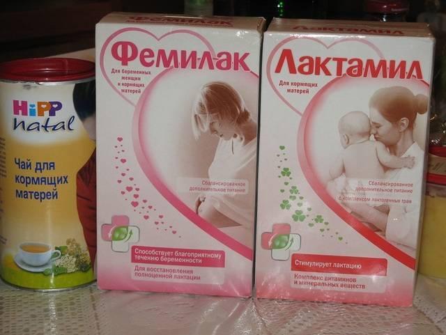 ➤ как увеличить количество молока при грудном вскармливании