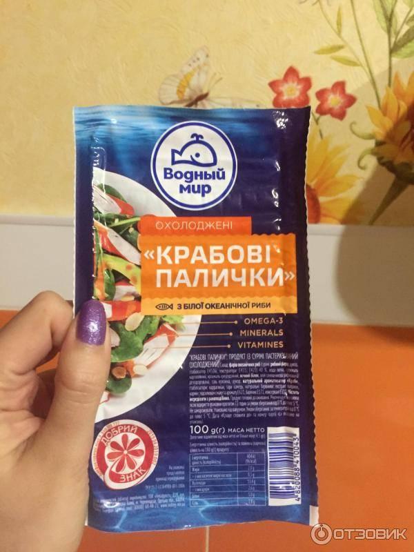 Разрешены ли крабовые палочки кормящей маме?