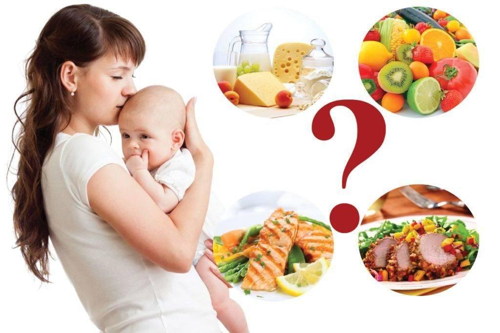 Можно ли употреблять булгур при грудном вскармливании, а также детям? рецепты блюд