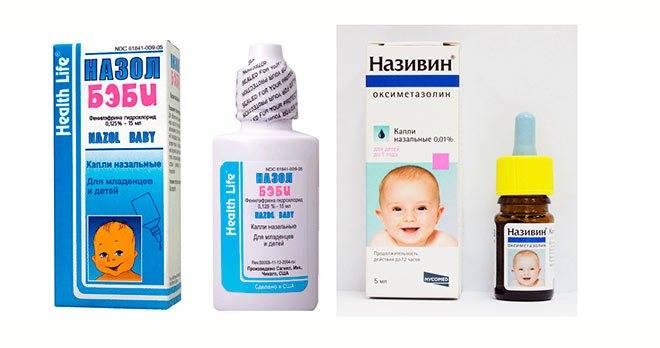 Какое обезболивающее средство можно детям