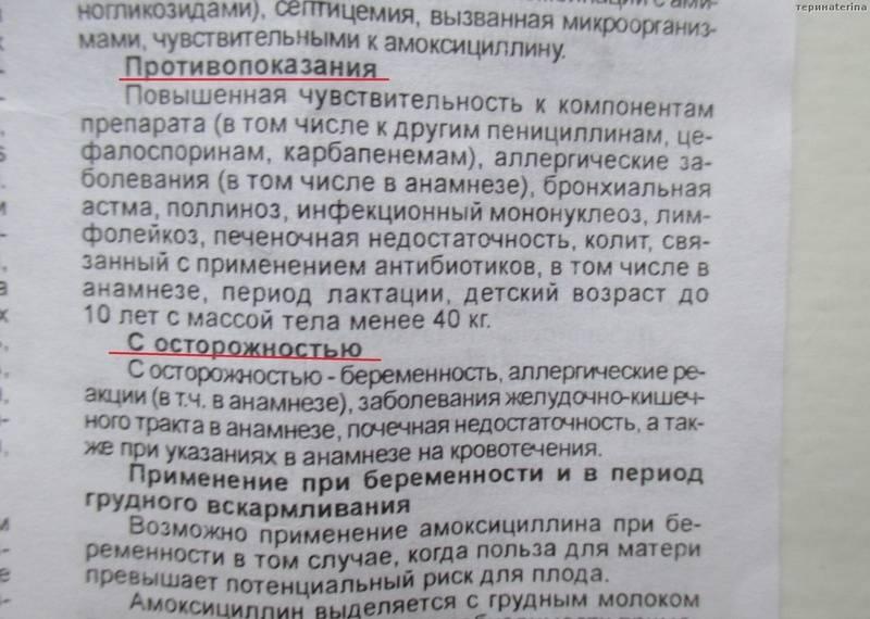 Сбор грудной №4 50 г фармацвет  (красногорсклексредства) - купить в аптеке по цене 83 руб., инструкция по применению, описание