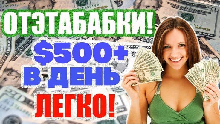 Способы заработка денег школьнику онлайн и офлайн