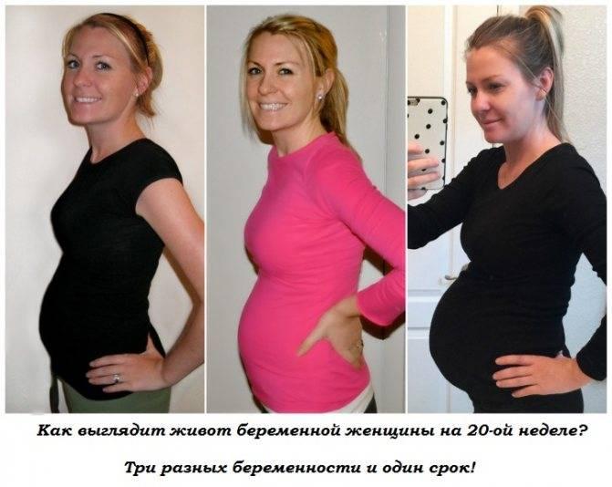 9 месяц беременности – что происходит, развитие плода и ощущения в животе на девятом месяце беременности - agulife.ru