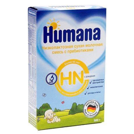 Обзор детских молочных смесей «хумана» для новорожденных