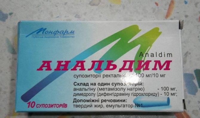 Свечи анальгин для детей: инструкция по применению и обзор препаратов, содержащих это вещество