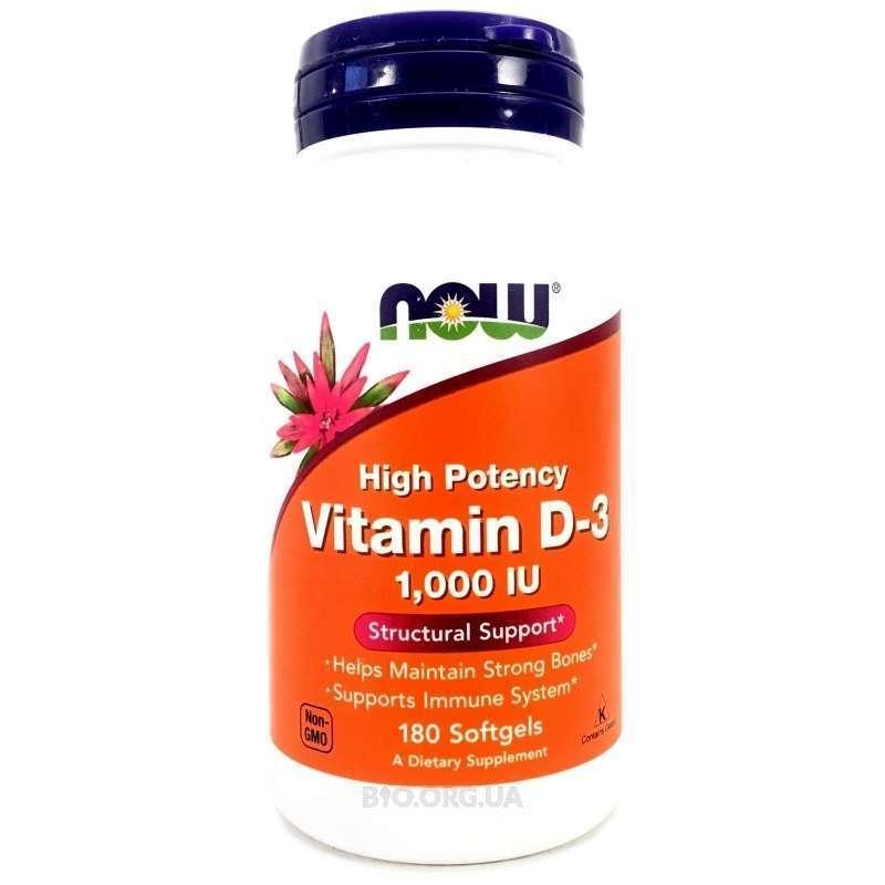Витамин д для детей, какой лучше давать новорожденному, дефицит кальциферола у ребёнка