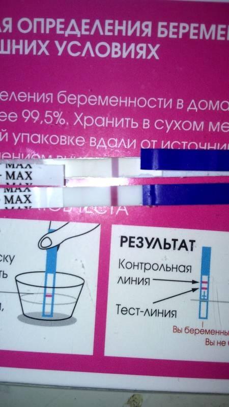 Тест на беременность - 2 полоски. что делать дальше?