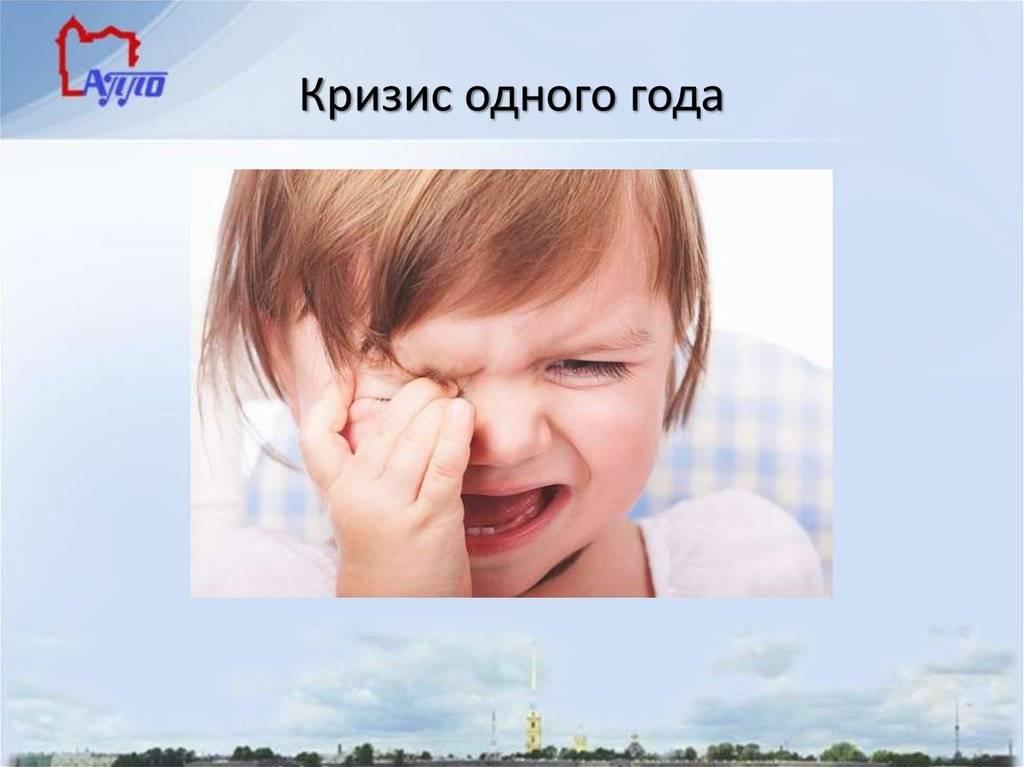 Развитие психики ребенка в младенческом возрасте (0 - 1 год)