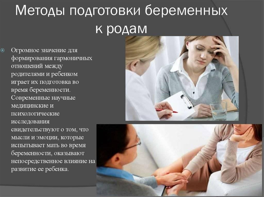 Прегравидарная подготовка к беременности – семейная клиника доктора екатерины кургускиной