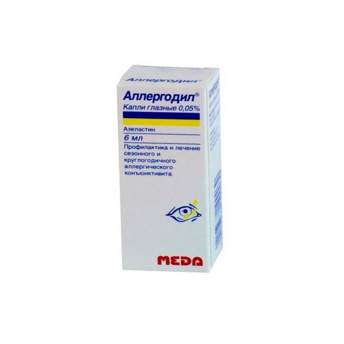 Капли против аллергии для глаз дети