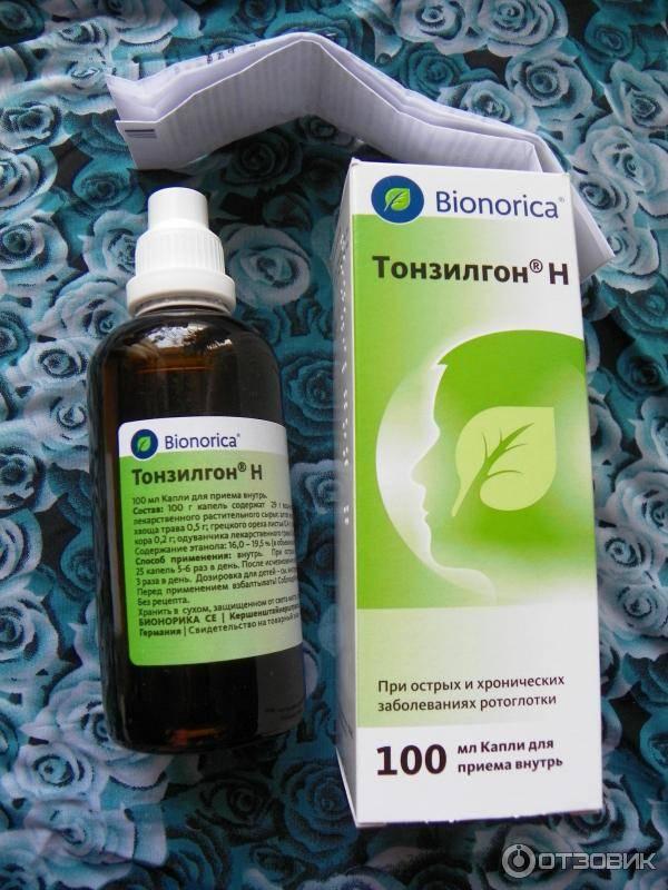 Тонзилгон® н (tonsilgon® n)