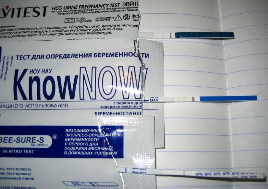 Нет месячных 2 месяца, тест отрицательный: причины большой задержки, особенности лечения