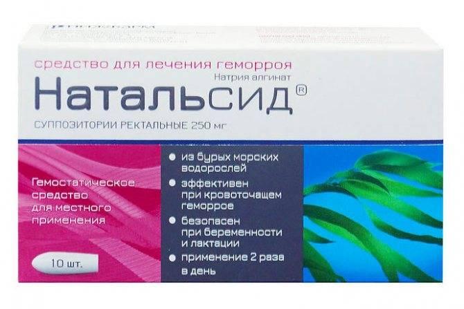 Гепатромбин г - инструкция по применению, описание, отзывы пациентов и врачей, аналоги