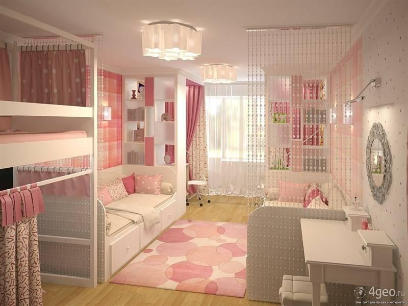 Детская комната для девочки: дизайн интерьера и варианты планировки с фото ремонта | konstruktor-diety.ru