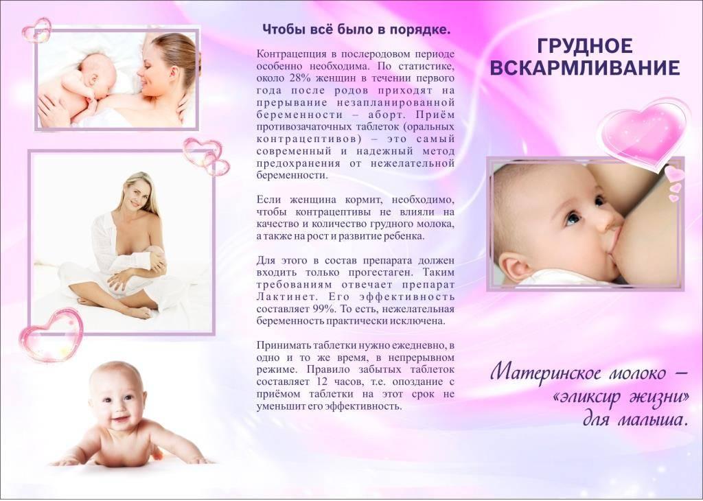 Консультирование по грудному вскармливанию. мамин блог