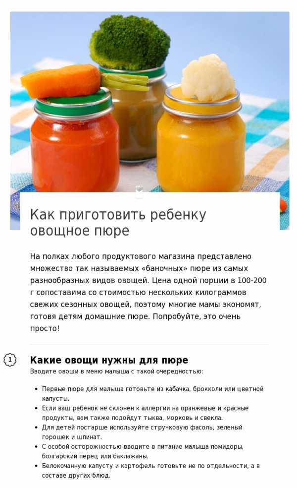 Сколько и как варить цветную капусту для прикорма грудничка