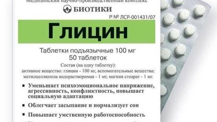 Успокоительное при грудном вскармливании: какие можно   fok-zdorovie.ru