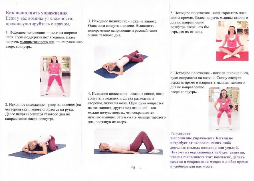 Йога для беременных 3 триместр