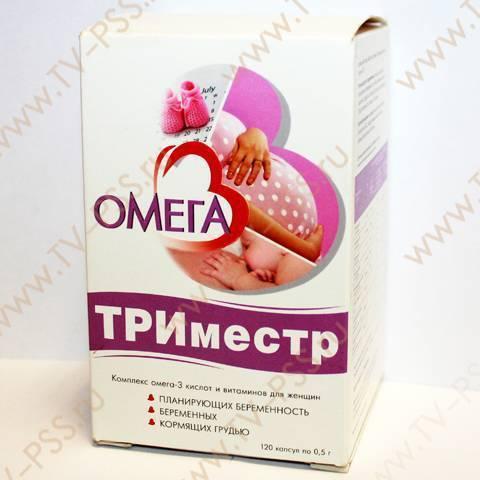 Компливит триместрум таблетки 3 триместр 30 шт.  (фармстандарт-лексредства) - купить в аптеке по цене 431 руб., инструкция по применению, описание