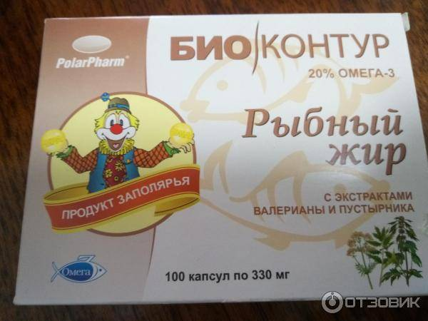 Рыбий жир при грудном вскармливании: можно или нет   s-voi.ru