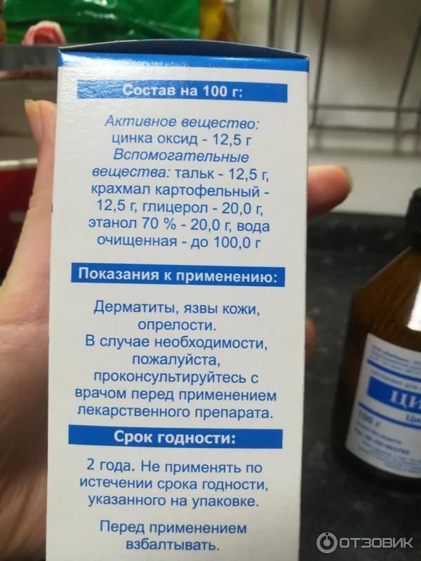 Циндол в новосибирске - инструкция по применению, описание, отзывы пациентов и врачей, аналоги