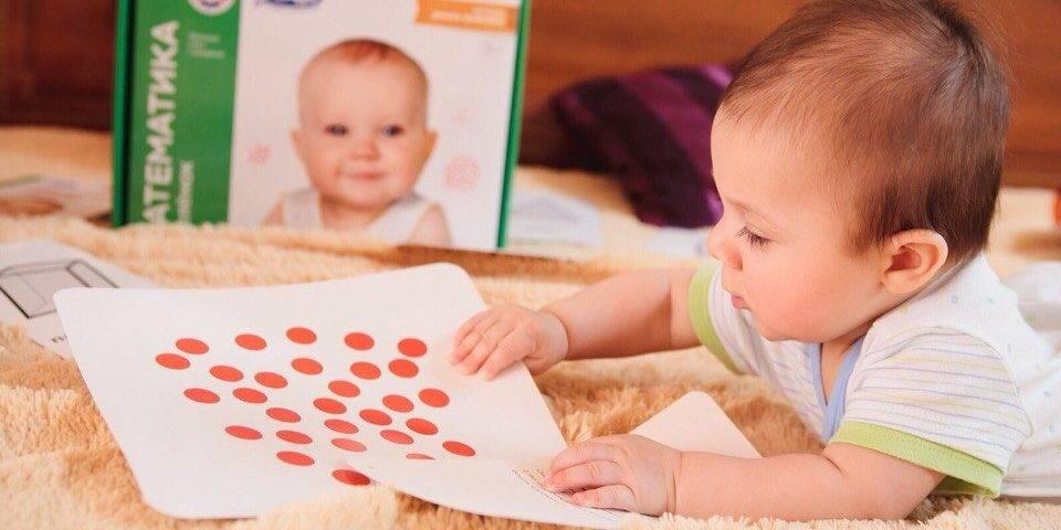 Ранее развитие детей по методике глена домана: видео и карточки