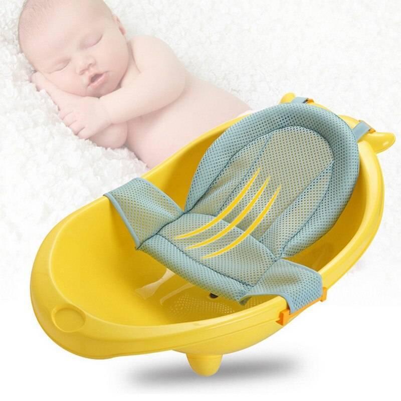 Горка для купания для новорожденных, гамак и матрасик (видео, как купать)