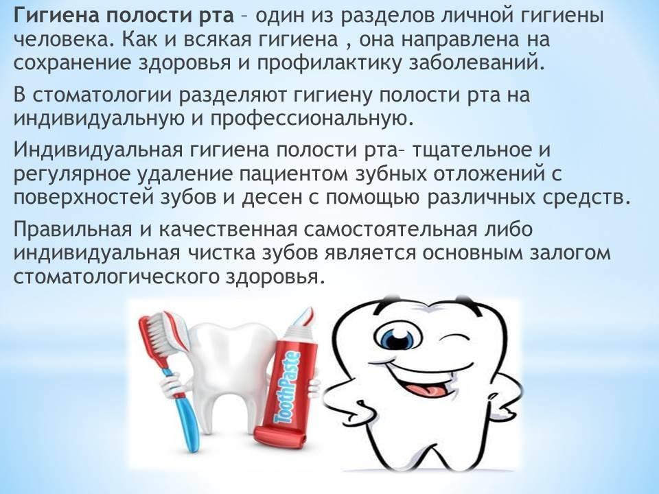 Рейтинг и обзор детских зубных паст: какая лучше для детей, топ для самых маленьких по мнению стоматологов, как выбрать малышам — товарика