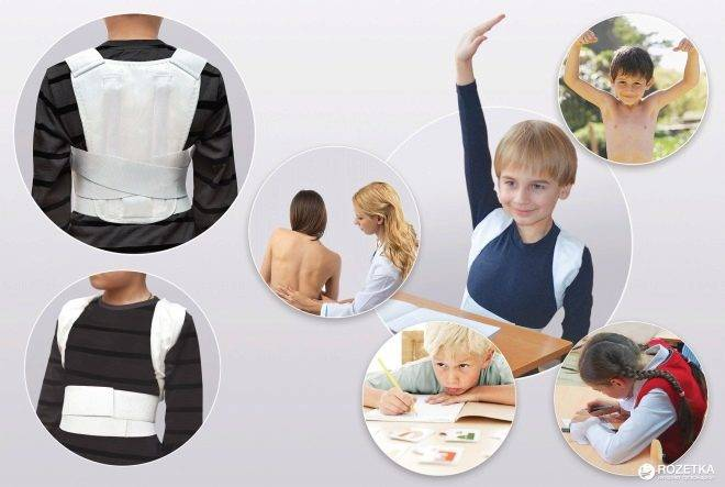 Выбираем корректор осанки для взрослых и детей
