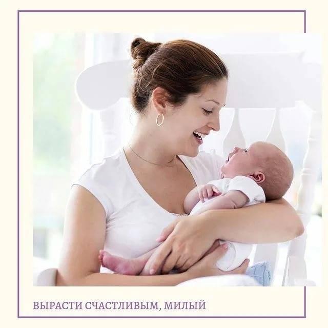 Можно ли забеременеть во время грудного вскармливания - кормящий образ жизни