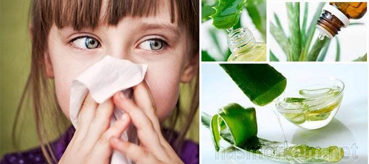 Как лечить насморк у ребенка - лор клиника №1