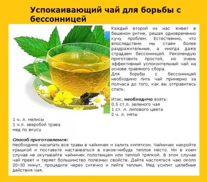 Нюансы употребления зеленого чая при грудном вскармливании