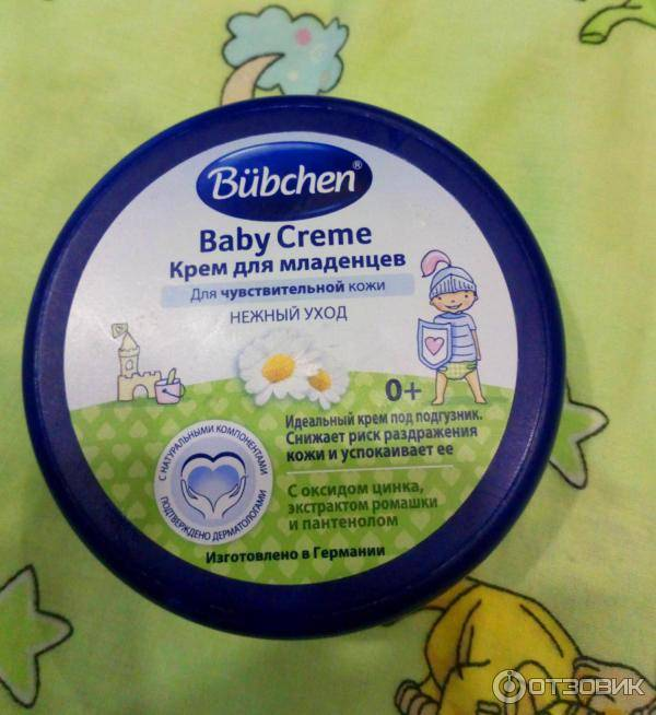 Крем под подгузник: бюбхен, мустела, бепантен — какой лучше для новорожденных?