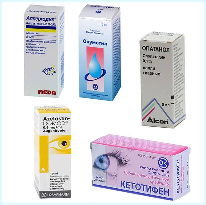 Антигистаминные средства для детей при аллергии