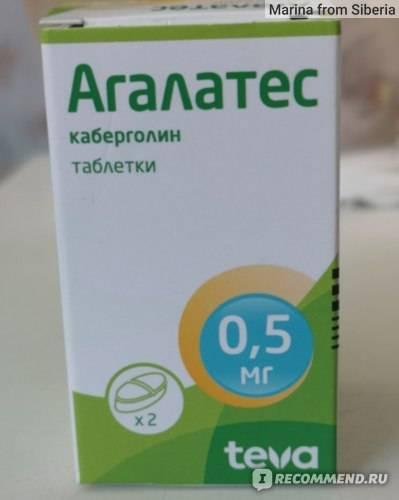 Как избавиться от грудного молока
