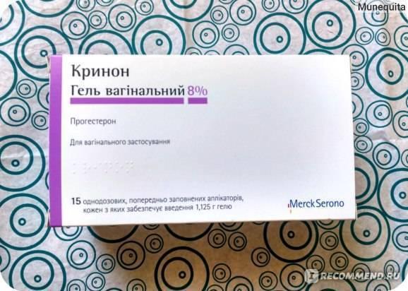 Крайнон (гель вагинальный): инструкция по применению, использование при эко : показания, противопоказания, применение