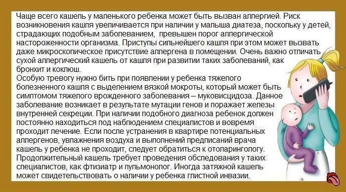 Насморк и высокая температура у ребёнка: причины, лечение pulmono.ru