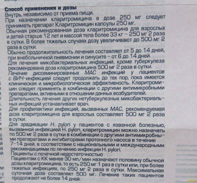 Лактобактерин сухой в тольятти - инструкция по применению, описание, отзывы пациентов и врачей, аналоги