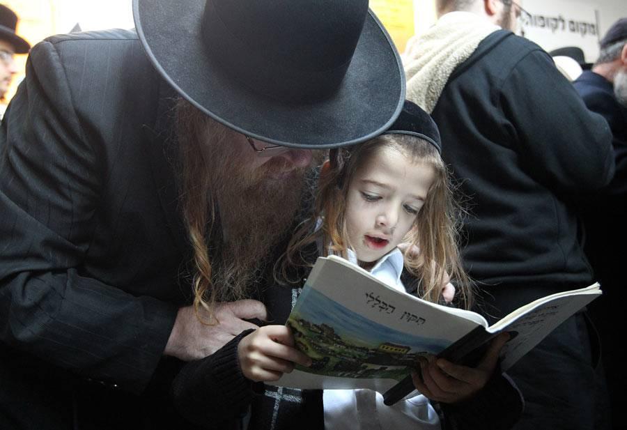 Почему еврейские дети вырастают успешными людьми? семь правил воспитания, от которых никогда не отступают их родители